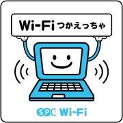 雨晴海岸 海辺の旅館 女岩荘 Wi-Fi(無線LAN)が無料で使える