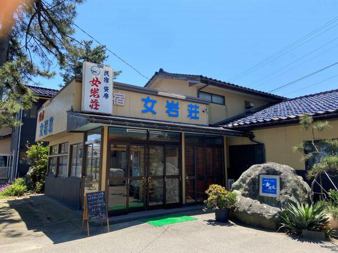 宿泊 富山 キャンペーン 県 地元で愉しもう!とやま観光キャンペーン